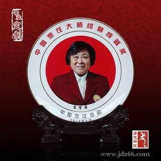 陶瓷奖盘定制 各类颁奖盘 具有纪念意义陶瓷奖盘