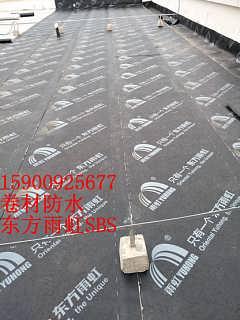 上海园区做防水 工业园区补漏-上海李卫实业有限公司