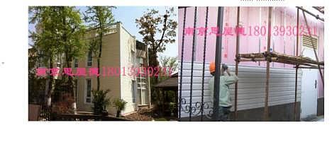 PVC外墙挂板厂家别墅外墙板