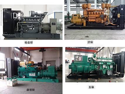 10-2000KW柴油发电机组专业生产厂家