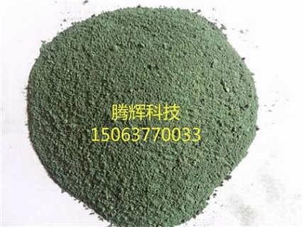 濮阳混凝土密封固化剂,金刚砂地坪厂