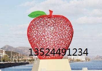 大型建筑苹果雕塑镂空苹果景观厂家地址-上海零爵艺术设计工程有限公司