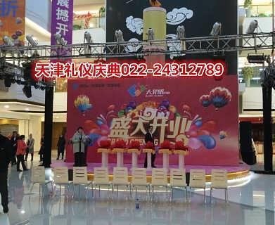 河北省保定市背景搭建会议背景墙舞台搭建灯光音响场地布置