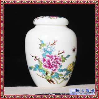 陶瓷储物罐铁观音存茶罐中大号可装散茶美人瓶型罐