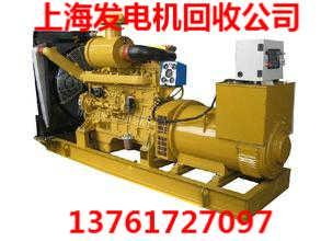 求购上海柴油发电机回收公司