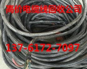 求购二手电缆线-上海电线电缆回收公司