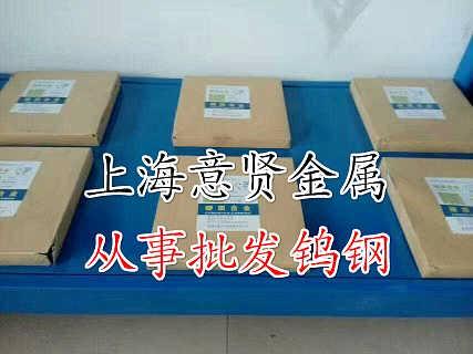 进口肯纳CD-650,CD-60,CD-KR887,CD-70