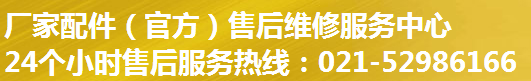 普林艾尔除湿机售后维修/按国家三包法免费-上海�M翊环境科技有限公司