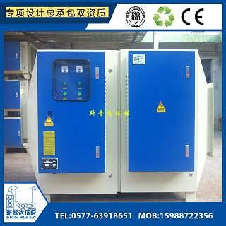 杭州HJ系列模块化静电式油烟净化器.低温等离子废气处理-温州斯普达环保涂装设备有限公司