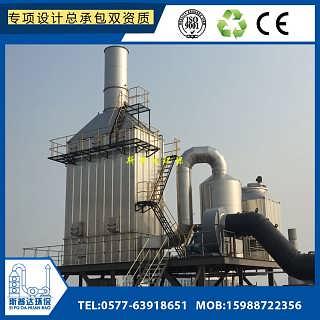 杭州工业窑炉大气污染物治理.喷漆废气处理塔-温州斯普达环保涂装设备有限公司