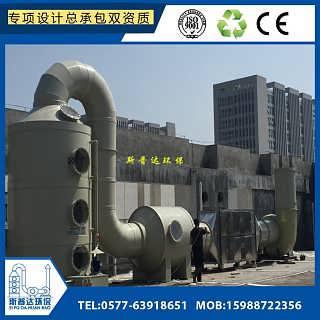 杭州淬火流水线油烟治理 .工业废气处理设备-温州斯普达环保涂装设备有限公司
