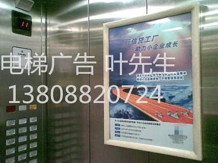 电梯广告海南公司品牌推广业务部-海南二十一城文化传媒有限公司