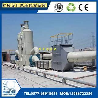 杭州油墨印刷大气污染物防治.废气处理成套设备-温州斯普达环保涂装设备有限公司