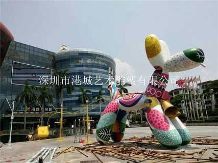 玻璃钢卡通气球狗雕塑广场行业领先