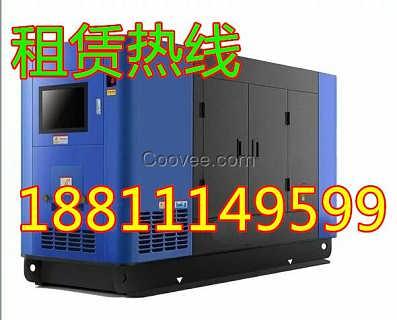香河县发电机租赁发电机租赁-北京景伟机械设备有限公司
