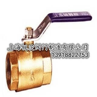Q11F-25T黄铜球阀-上海锐茨阀门制造有限公司