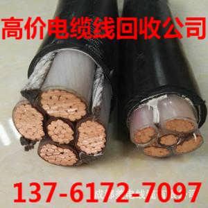 求购宁波回收电缆线公司/新旧电缆线回收价格不同