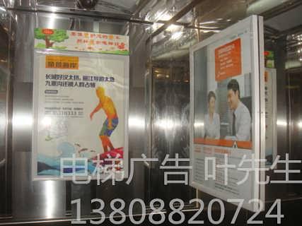 海口电梯广告_社区电梯广告海报公司-海南二十一城文化传媒有限公司