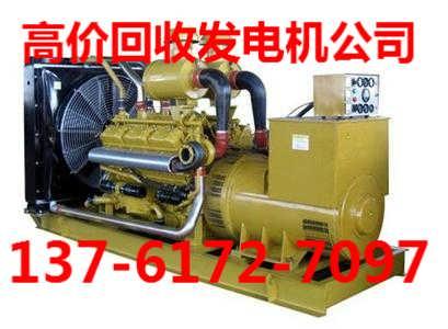 求购杭州发电机回收/余杭柴油发电机回收