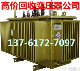 求购嘉兴变压器成套设备回收公司