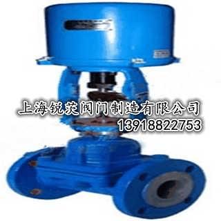 ZDGT电动隔膜调节阀-上海锐茨阀门制造有限公司