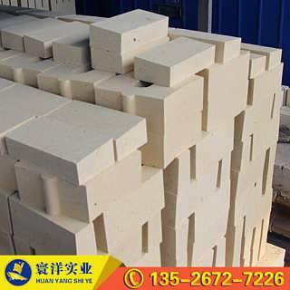 一级高铝砖,一级高铝耐火砖,厂家供应,提供样品