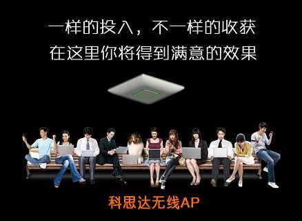 如何选择最合适的工业级无线AP-东莞市鸿悦电子有限公司销售部