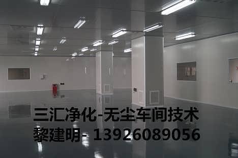 广东食品洁净厂房规划工程公司 广州烘焙食品净化车间规划装修公司