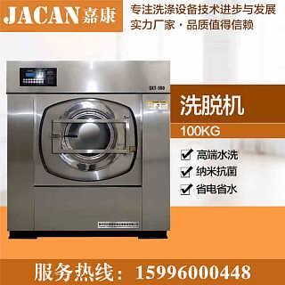 阳江医院洗涤设备价格