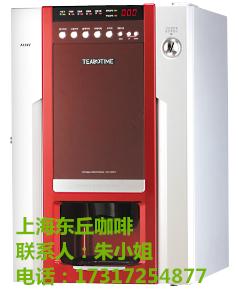 韩国进口投币咖啡机速溶冷热咖啡机奶茶机DG-808F3M