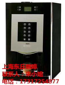 4种口味商用非投币全自动速溶奶茶机饮料机冷热型DG-209F3M