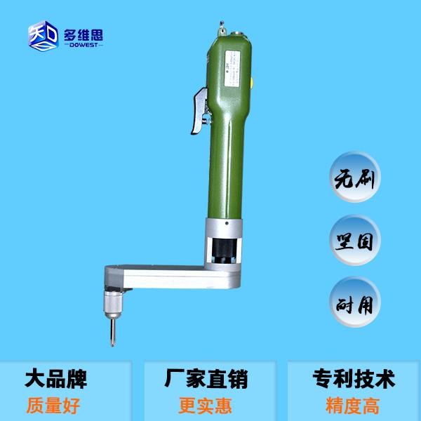 深圳多维思JF-100SZ 异形 高精度耐用 Z型偏心无刷电动螺丝刀-深圳市多维思自动化设备有限公司