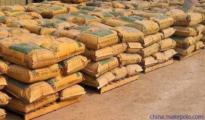 安徽水泥基渗透结晶防水涂料厂家/&-北京中金凯技术有限公司采购部