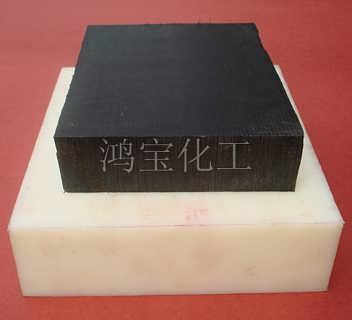 耐腐蚀尼龙板耐磨垫板垫块-宁津县鸿宝化工有限公司张振玲