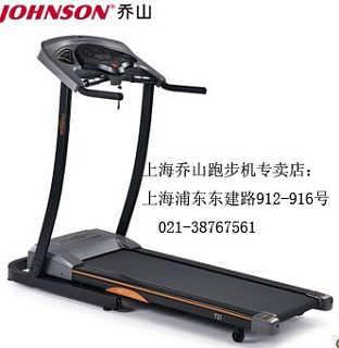乔山小型跑步机T21  T22哪款更好 乔山上海实体店-上海竞步健身休闲用品有限公司花木分公司