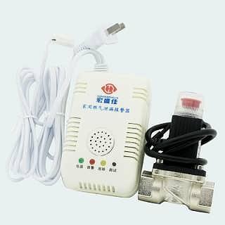 家用燃气报警器泄漏-报警-切断连锁装置-深圳市宏盛高科电子有限公司市场二部
