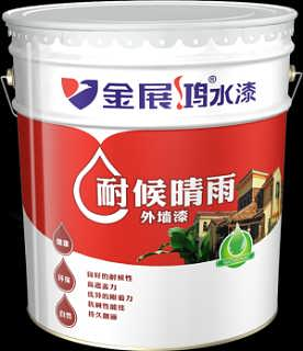 耐候抗碱外墙环保乳胶漆厂家直销广东涂料-广东顺德金展鸿涂料有限公司销售部