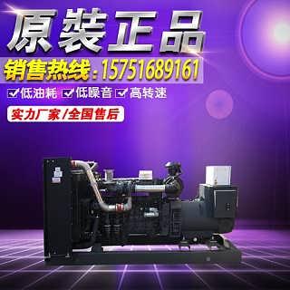 柳州厂家直销500KW上柴发电机组.纯铜电机