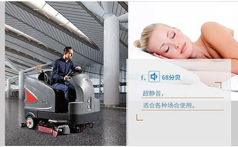 重庆驾驶式洗地机做好仓库的保洁工作