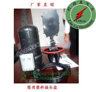 ADSS帽式光缆接头盒 塑料接头盒24芯2孔塔用供应厂家