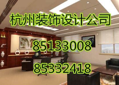 杭州料理店装潢风格有哪些,料理店装潢装潢预算清单