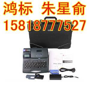 佳能丽标号码机C-210T热缩管打印机