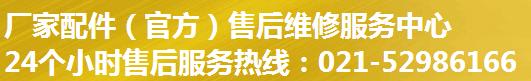 上海湿腾除湿机售后维修【原装配件*公司直修】-上海�M翊环境科技有限公司