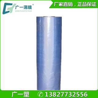 大量批发热收缩膜木门窗包装膜透明塑料薄膜pvc收缩膜125cm订制