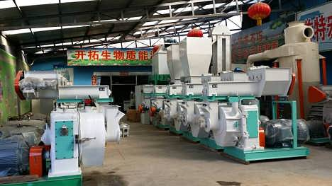 各种生物质颗粒机价格 颗粒机-首特宏发(北京) 生物质能源技术有限公司