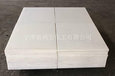 高分子聚乙烯板耐磨upe板-宁津县鸿宝化工有限公司张振玲