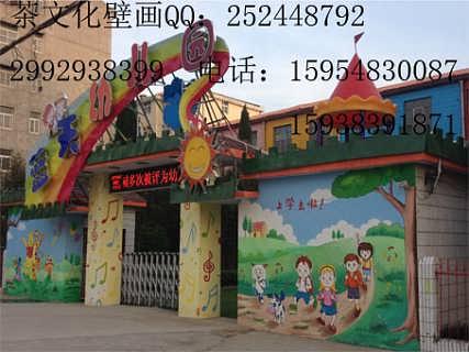 幼儿园壁画卡通壁画海底世界壁画中小学文化墙壁画