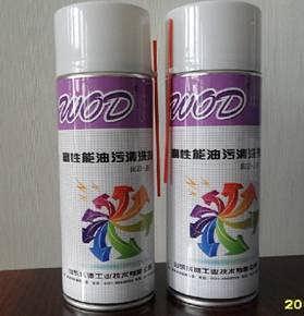 供应高性能油污清洗剂WOD-38