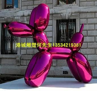 户外大型玻璃钢卡通气球狗雕塑