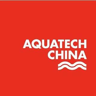 2018上海水处理展(污水展)